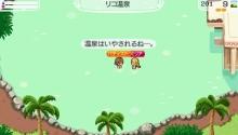 Star drops☆ミ-癒されるね