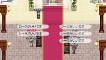 Star drops☆ミ-惨敗です(ノ_・。)