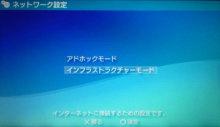 Star drops☆ミ-インフラストラクチャー