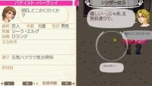 Star drops☆ミ-どこかに行くか?
