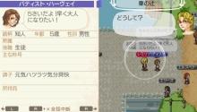 Star drops☆ミ-5さいだよ!
