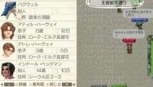 Star drops☆ミ-バグウェルさん…