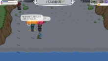 Star drops☆ミ-嘆きの崖で