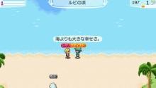 Star drops☆ミ-海より大きな幸せさ