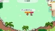 Star drops☆ミ-幸せだよ