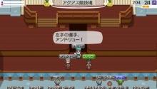 Star drops☆ミ-水の剣士決定戦