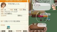 Star drops☆ミ-目指せ4人目?(笑)