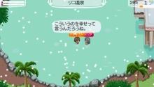 Star drops☆ミ-温泉でーと♪