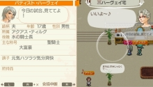 Star drops☆ミ-試合、見ててよ!