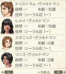 Star drops☆ミ-17ページ目