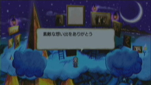 Star drops☆ミ-素敵な想い出を