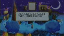 Star drops☆ミ-振り返ります