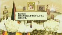 Star drops☆ミ-ナルル王国に移住