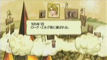 Star drops☆ミ-エルグ長に選ばれる