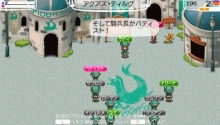 Star drops☆ミ-なぜに騎兵長?(==;