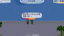 Star drops☆ミ-海を見ていると