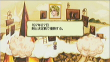 Star drops☆ミ-剣士決定戦で優勝