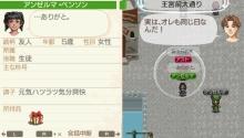 Star drops☆ミ-4日生まれ同盟!