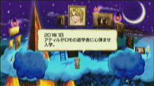 Star drops☆ミ-アティルくんの入学