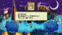 Star drops☆ミ-末っ子アトレ誕生!