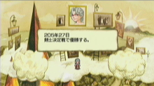 Star drops☆ミ-剣士決定戦で