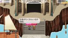 Star drops☆ミ-お金がたくさん…