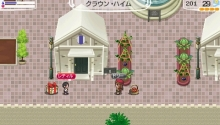 Star drops☆ミ-マルゴちゃん家