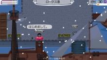 Star drops☆ミ-密入国っぽいw