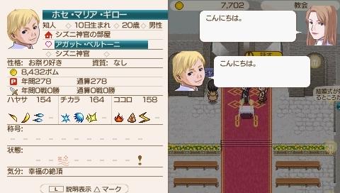 Star Symphony♪ミ-ホセさん