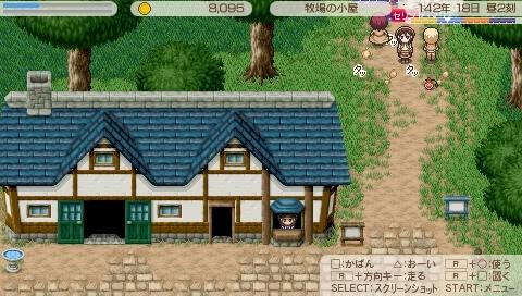 Star Symphony♪ミ-牧場の小屋