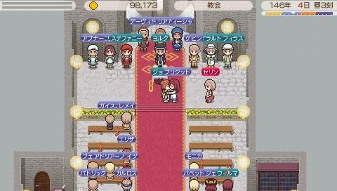 Star Symphony♪ミ-王族結婚式