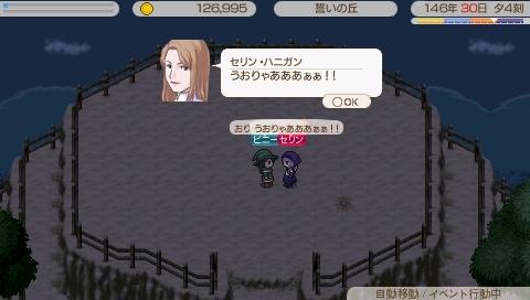 Star Symphony♪ミ-うおりゃあああぁぁ!!