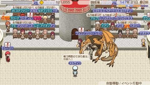 Star Symphony♪ミ-龍との戦い