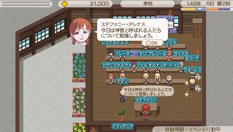Star Symphony♪ミ-神官について