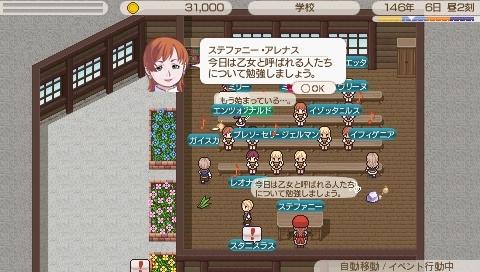 Star Symphony♪ミ-乙女について