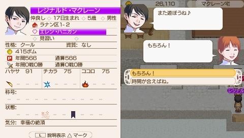 Star Symphony♪ミ-また遊ぼうね♪