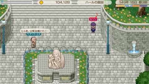 Star Symphony♪ミ-公衆浴場に行こう♪