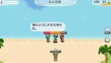 Star Symphony♪ミ-ルビの浜デート