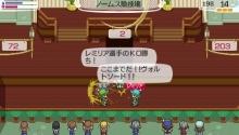 Star Symphony♪ミ-ヴォルトソード!