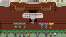 Star Symphony♪ミ-試合終了ー