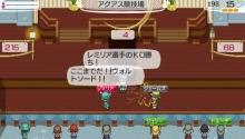Star Symphony♪ミ-KO勝ち!