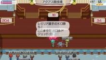Star Symphony♪ミ-KO勝ち