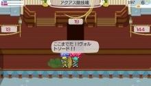 Star Symphony♪ミ-練習試合