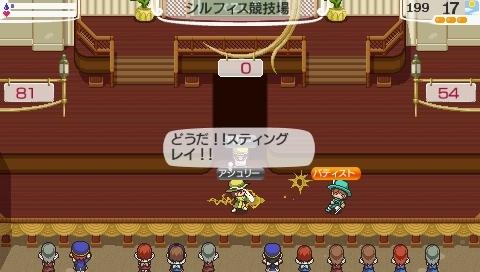 Star Symphony♪ミ-試合