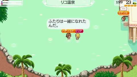 Star Symphony♪ミ-温泉のほほん♪