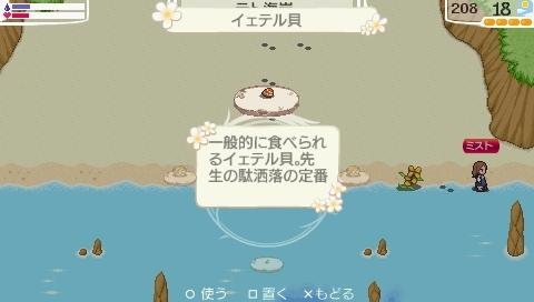 Star Symphony♪ミ-イェテル貝