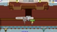 Star Symphony♪ミ-嵐の剣