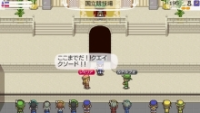 Star Symphony♪ミ-DD杯の試合