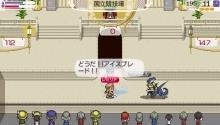 Star Symphony♪ミ-バグウェル戦