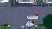 Star Symphony♪ミ-テト海岸…